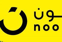 الاستعلام عن منصة نون السعودية